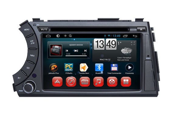 चीन In Dash RDS Radio Player Android 6.0 Car Navigation Ssangyong Korando Actyon आपूर्तिकर्ता